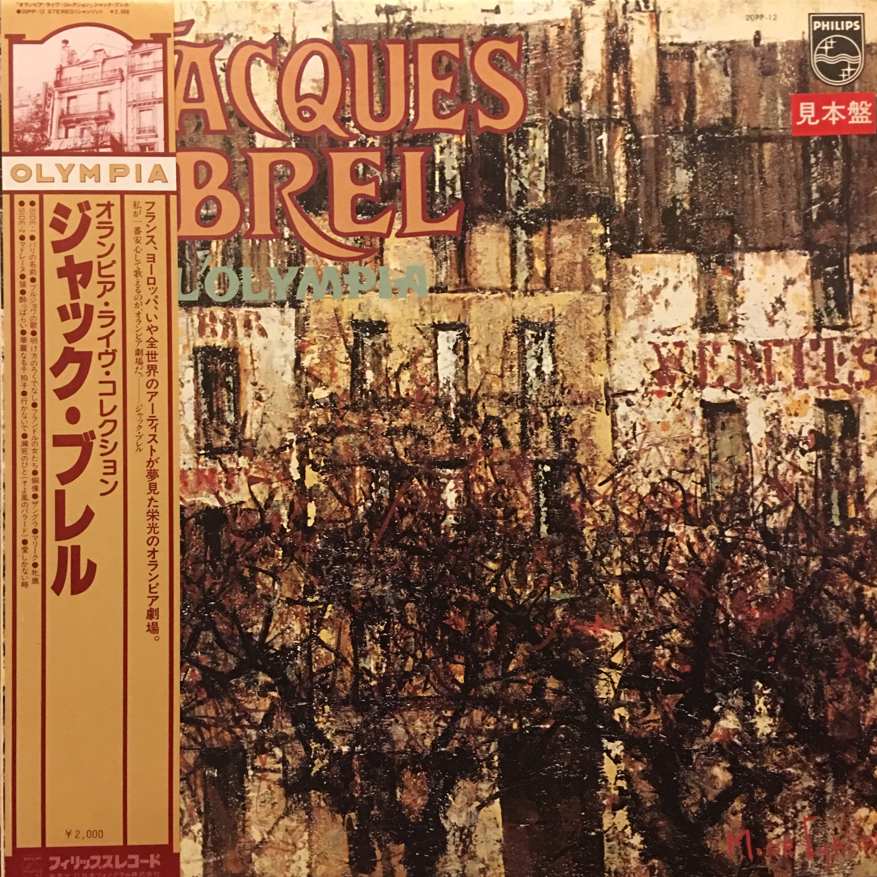 Jacques Brel, Olympia 1961 - Japanese cover